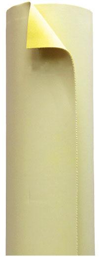 Die Lösungen zur Schalldämmung SempaFloor sind für alle Oberflächenbehandlungen anwendbar (Fliesen, Teppichboden, geklebtes oder schwimmend verlegtes Parkett, PVC-Böden, usw.)